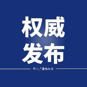 1月23日10时起,武汉全市公交地铁等暂停运营,机场火车站离汉通道关闭