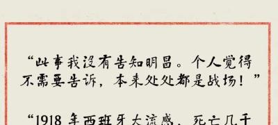 """女医生主动请战抗击新型肺炎 书写现代版""""与夫书"""""""