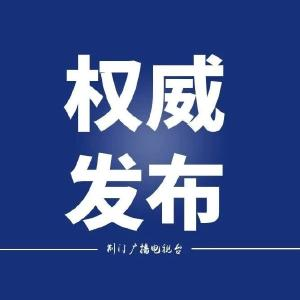 抗击新型肺炎 湖北省中医院制定8个中医药防治协定方