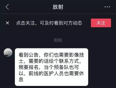 千条网友私信留言让人泪目!武汉人民谢谢你们!