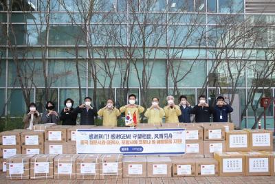 荆门高新区企业纷纷向国外捐赠抗疫物资
