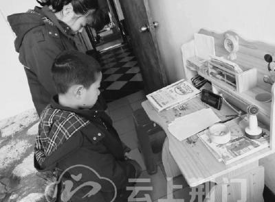 励志学先锋 师生网上悼念英雄!