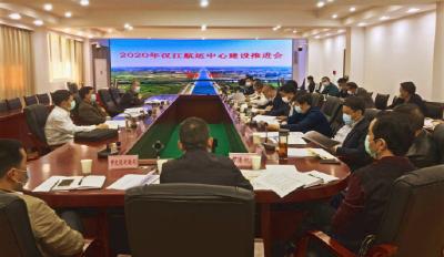 市政府召开汉江航运中心建设推进会