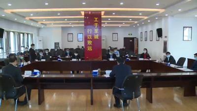 荆门市运用金融信用信息平台支持企业复工复产