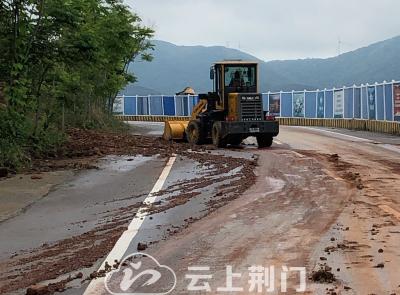 荆门丨急骤雨致山体土崩影响通行,他们紧急出动…