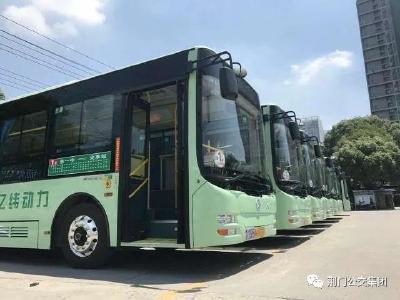 5月11日起,荆门36条公交线路延长营运时间…(附时间表)
