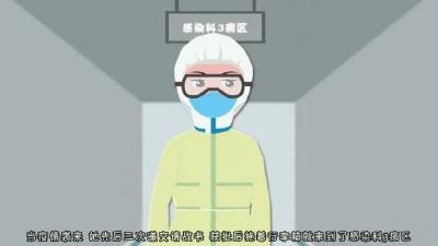 原创动画丨《微笑天使》来袭,人物原型是荆门一医明星护士长…