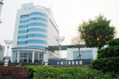 荆门市审计局注重加强聘用人员管理