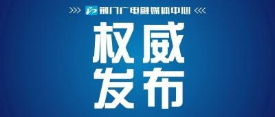 速看!荆门市核酸检测 抗体检测价格和医保支付政策调整!