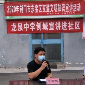荆门 | 共建单位进社区 合力助推文明创建