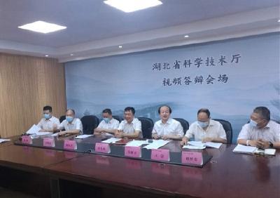 梁早阳带队赴省科技厅参加国家农业高新技术产业示范区现场考察视频会议
