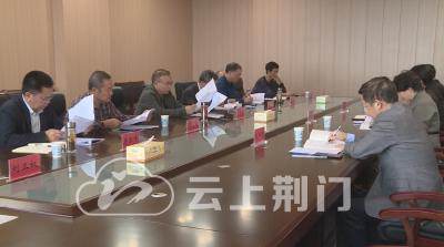 市人大常委会组织视察市商务局评议整改情况