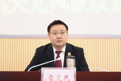 荆门召开全市检察机关党风廉政建设推进会