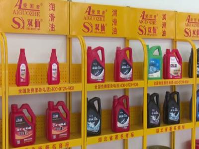 疫后重振看民企丨湖北爱国石化:建设废油处置项目  抢占新市场