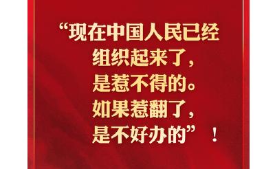 海报   习近平:伟大抗美援朝精神跨越时空、历久弥新
