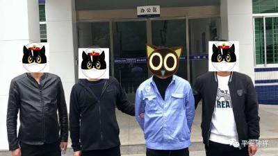 钟祥公安成功抓获一名合同诈骗案逃犯