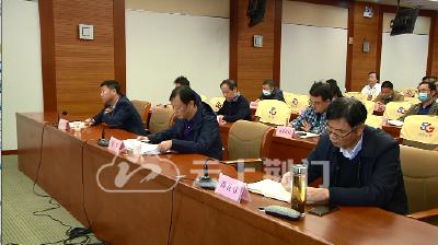 荆门市召开三季度经济运行调度会