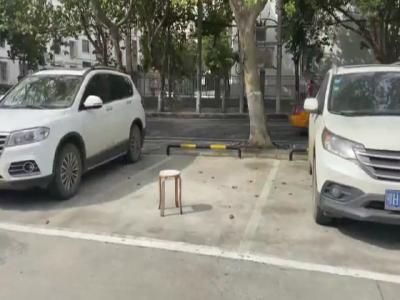 本台新闻频道今晚八点《今日聚焦》节目关注荆门城区停车难