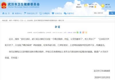 中国的新冠疫苗定价高?这些最新疫情谣言别信