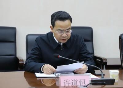 荆门中院召开执纪执法监督员座谈会