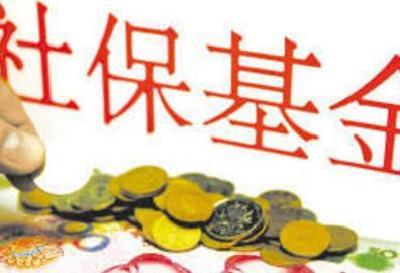 荆门市全面启动社会保险基金审计