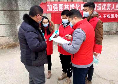 沙洋县审计局进社区开展疫情防控志愿服务活动