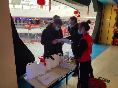 市文旅局局长鲁海兵暗访文旅市场疫情防控和安全工作