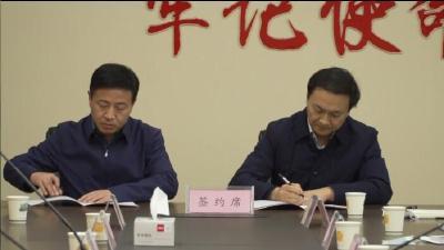 漳河新区和荆门高新区·掇刀区签订凤凰水库移交协议