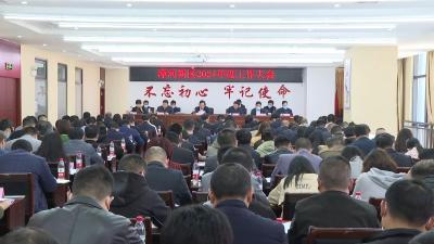 漳河新区召开2021年度工作大会