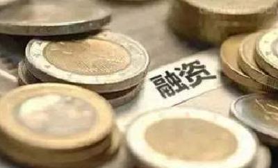 荆门市政策性担保公司服务中小微企业融资工作中存在的问题及对策建议