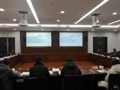 市文化和旅游局组织开展2021春季培训
