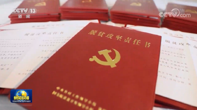 8年持续奋斗 1亿人脱贫!中国脱贫攻坚创造历史伟业