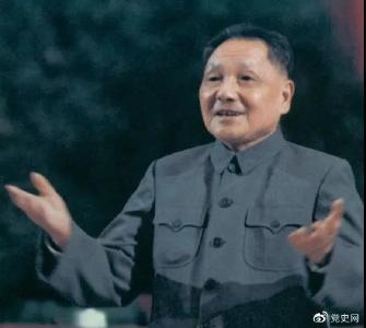 党史百年·天天读丨2月24日