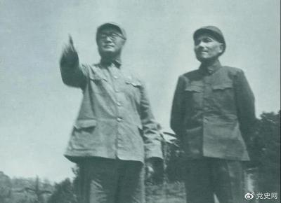 党史百年·天天读丨4月21日