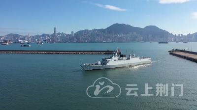 荣耀时刻!10月26日15时荆门舰转隶移交驻香港部队