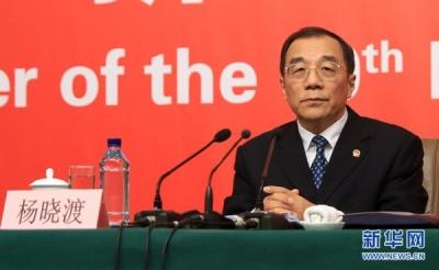 杨晓渡:反腐败斗争压倒性态势已经形成并巩固发展