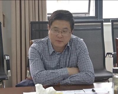 王刚调研经济开发区新能源汽车招商引资和重点项目建设情况