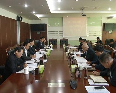 李修武主持召开市全面深化改革领导小组第二次会议