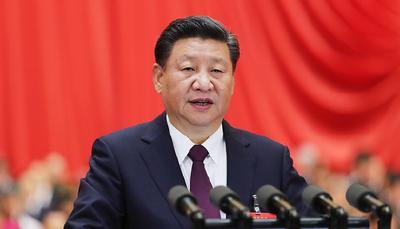 习近平:全面贯彻党的十九大精神 坚定不移将改革推向深入