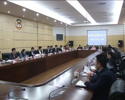 胡长春出席团市委六届五次全体(扩大)会议
