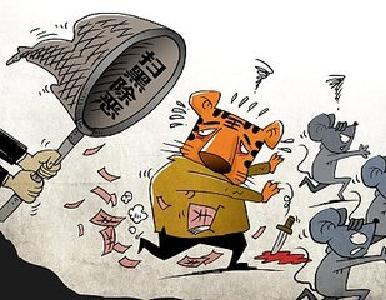 中纪委机关报:扫黑除恶关键是加强基层组织建设