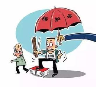 中央政法工作会议:扫黑除恶要一茬一茬打,持续发力