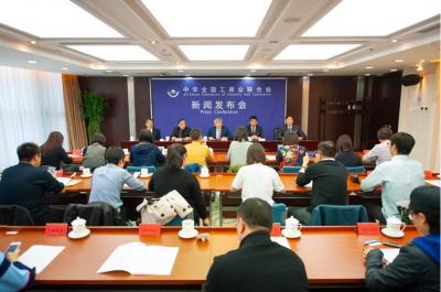 吴少勋入选全国百名杰出民营企业家