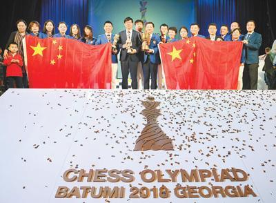 """创历史!中国国象首次加冕奥赛""""双冠王"""""""