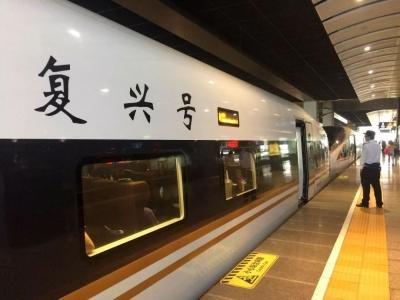 """列车超员 旅客被下""""逐客令"""" """"复兴号""""到底能不能超载?"""