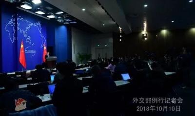 """美国""""重建""""了中国?外交部:恐怕没有哪个国家有这个实力"""