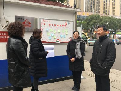 黄石市委常委、市总工会主席钟丽萍来冶调研户外职工爱心驿站建设工作