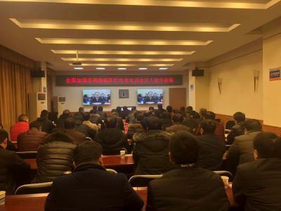我市集中收听收看全国加强非洲猪瘟防防控电视电话会议