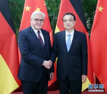 李克强会见德国总统施泰因迈尔