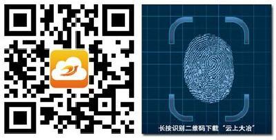 黄石市2019年小龙虾养殖技术培训在陈贵镇举行